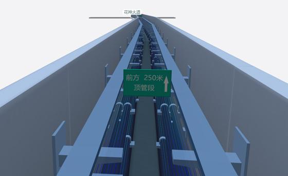 南京地下管廊项目